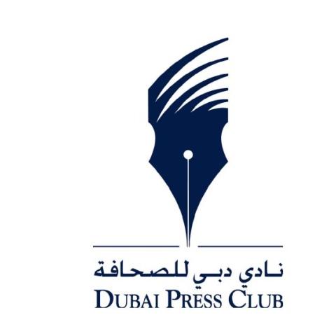 """صور: """"نادي دبي للصحافة"""".. 21 عام من الإنجازات والتطور"""