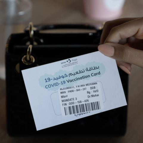 صور: خصومات في المطاعم والمنشآت لحملة بطاقة تطعيم كوفيد-19