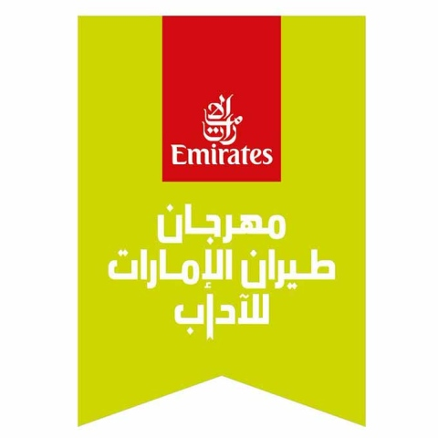 صور: أبحر في عقول أبرز الشخصيات المؤثرة بدبي خلال مهرجان طيران الإمارات لعام 2021!