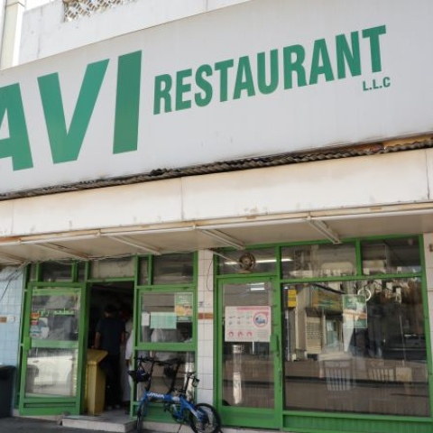 صور: مطعم راوي الباكستاني.. في دبي منذ أكثر من 40 عاماً