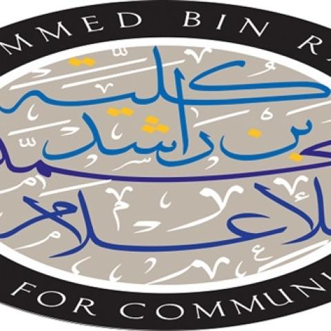 صور: كيفية المشاركة في مسابقة مبدعون في الإعلام في الإمارات