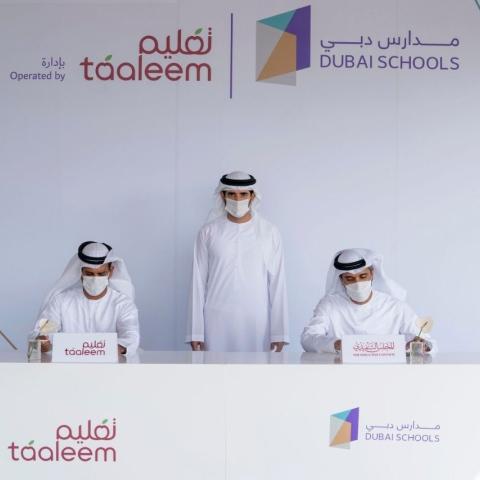"""صور: مشروع """"مدارس دبي"""".. تعليم ريادي و وطني بمنهاج عالمي!"""