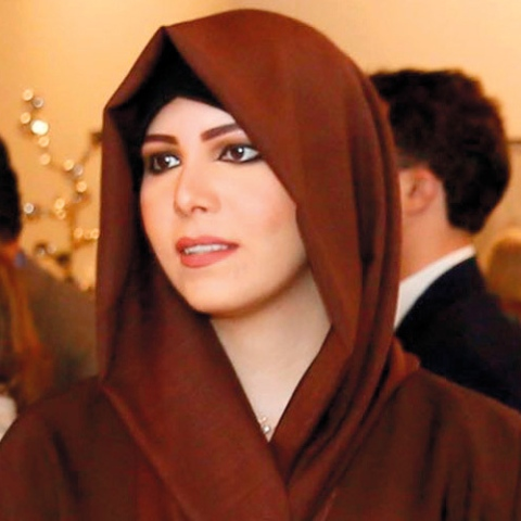 """صور: سمو الشيخة لطيفة بنت محمد، تحصد جائزة """"السيدة العربية الأولى"""" من هيئة المرأة العربية"""