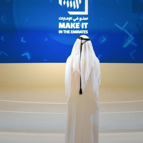 صور: مشروع 300 مليار.. استراتيجية وطنية لتحفيز القطاع الصناعي في الإمارات