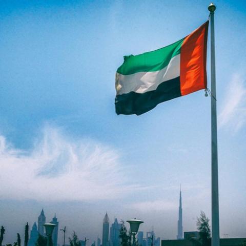 """${rs.image.photo} ينطلق اليوم """"عام الخمسين"""" لدولة الإمارات.. ويبقى الرهان الأكبر على الشباب لاستكمال مسيرة النجاح والتقدم!"""