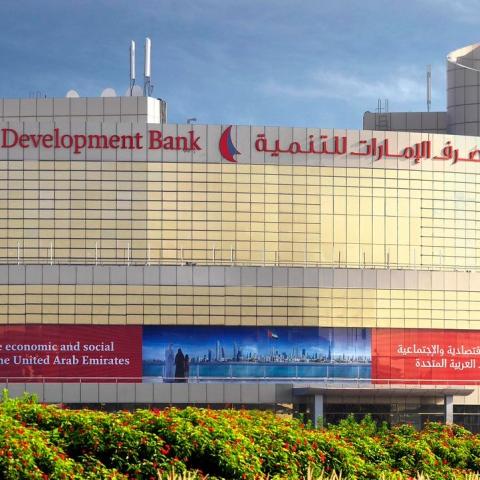 صور: تعرّف على استراتيجية مصرف الإمارات للتنمية، وأهدافه والقطاعات المستهدفة