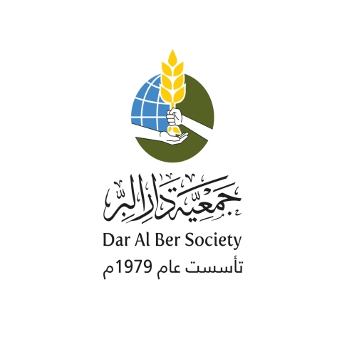 Photo: Take the initiative and pay your Zakat Al Fitr to Dar Al Ber Society!