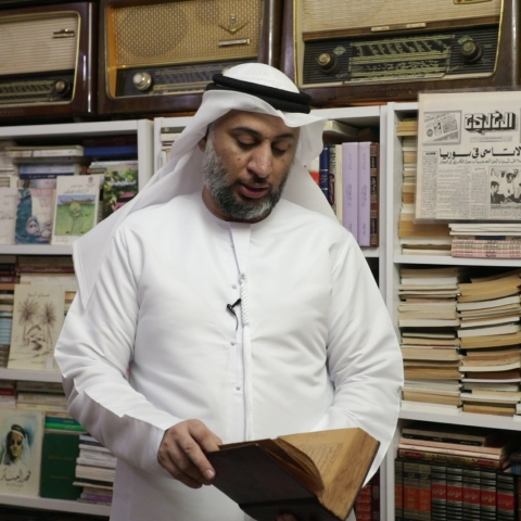 """${rs.image.photo} جولة في متحف الإماراتي """"عادل البستكي"""" للأنتيكات والنوادر في أم القوين"""
