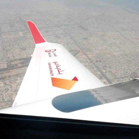 """صور: ما أهمية مشروع """"جيو دبي"""" من بلدية دبي للخرائط ثلاثية الأبعاد؟"""