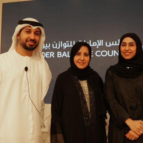 صور: كيف ستكون المرأة الإماراتية في الخمسين سنة القادمة؟