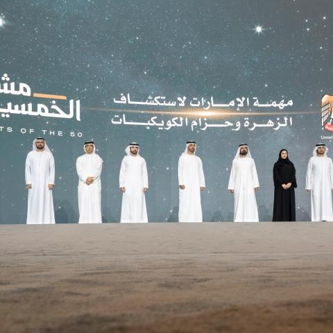 صور: من بعد المريخ.. الإمارات تطلق مهمة لاستكشاف كوكب الزهرة و7 كويكبات أخرى