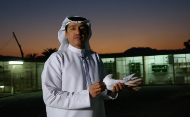 Off The Pitch With Mohammed Al Johari