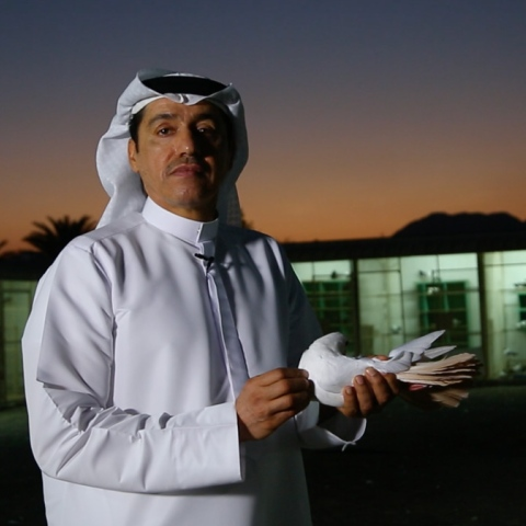 Photo: Off The Pitch With Mohammed Al Johari
